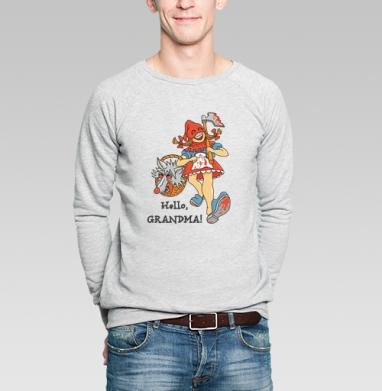 Здравствуй, БАБУШКА! - Купить мужские свитшоты со сказками в Москве, цена мужских  со сказками  с прикольными принтами - магазин дизайнерской одежды MaryJane