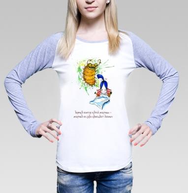 Анфиса и мокрица, Футболка женская с длинным рукавом бело-серая