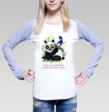 Анфиса и панда, Футболка женская с длинным рукавом бело-серая