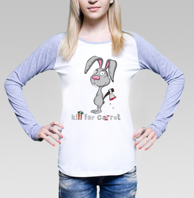 Футболка женская с длинным рукавом бело-серая - Белый кролик