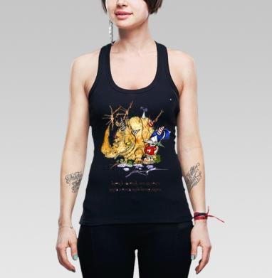 Анфиса и носорог - Борцовка женская чёрная рибана 200гр, Магазин футболок anfisa, Новинки