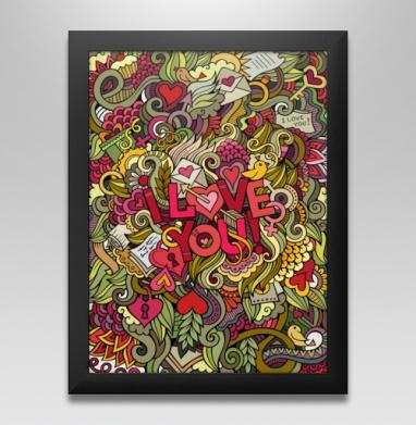 Дудло-Любовь - Постер в чёрной раме, olkabalabolka