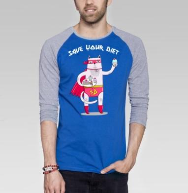 Хранитель тортов - Футболка мужская с длинным рукавом синий / серый меланж, сладости, Популярные