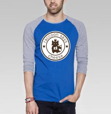 Raccoon says cheese - Футболка мужская с длинным рукавом синий / серый меланж, мода, Популярные