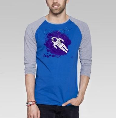 Дотянуться до зведы - Футболка мужская с длинным рукавом синий / серый меланж, графика, Популярные