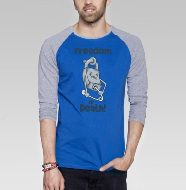 Freedom or death! - Футболка мужская с длинным рукавом синий / серый меланж, персонажи, Популярные
