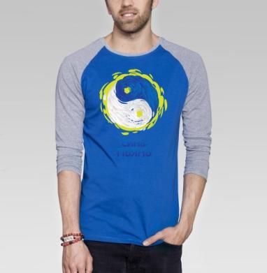 СИНЬ-ПЬЯНЬ - Футболка мужская с длинным рукавом синий / серый меланж, йога, Популярные
