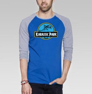 Карасик Парк - Футболка мужская с длинным рукавом синий / серый меланж, киты, Популярные