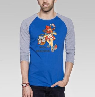 Здравствуй, БАБУШКА! - Футболка мужская с длинным рукавом синий / серый меланж, сказки, Популярные