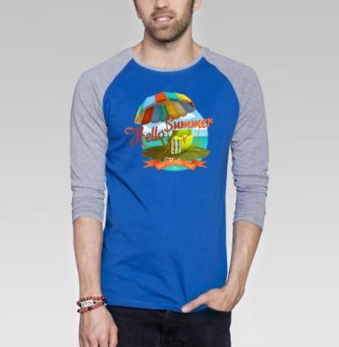 Hello Summer & Hello Sea! - Футболка мужская с длинным рукавом синий / серый меланж, мороженое, Популярные