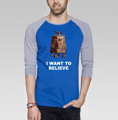 I want to believe - Футболка мужская с длинным рукавом синий / серый меланж, космос, Популярные