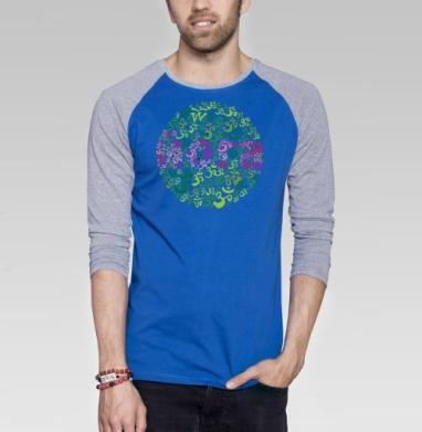 Футболка йога - Футболка мужская с длинным рукавом синий / серый меланж, йога, Популярные
