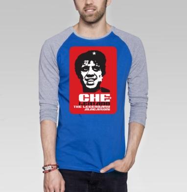 футболки че гевара - Футболка мужская с длинным рукавом синий / серый меланж, Голова
