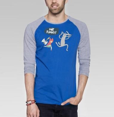 Not funny  - Футболка мужская с длинным рукавом синий / серый меланж, сказки, Популярные