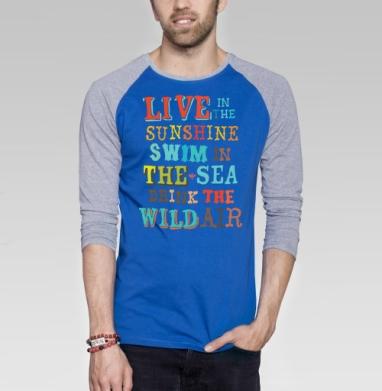 Sunshine, sea and air - Футболка мужская с длинным рукавом синий / серый меланж, солнце, Популярные