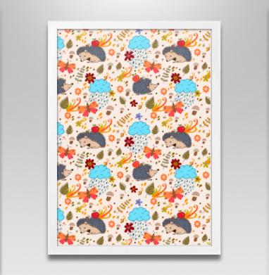 Ежики - Постер в белой раме, осень