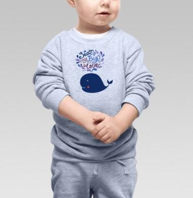 Cвитшот Детский серый меланж - Милый кит