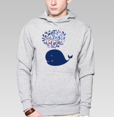 Милый кит - Толстовки.