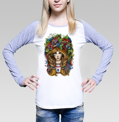 Футболка лонгслив женская бело-серая - Я украинка