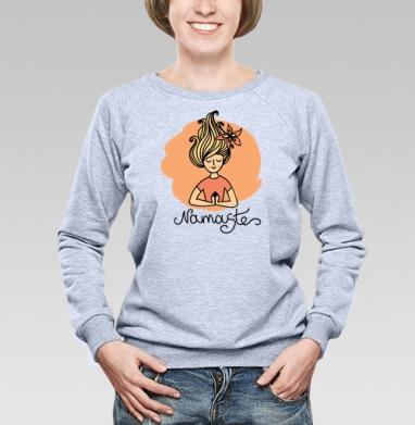 Намасте - Купить детские свитшоты спортивные в Москве, цена детских свитшотов спортивных  с прикольными принтами - магазин дизайнерской одежды MaryJane