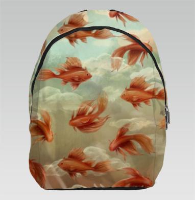 Красные рыбки - Рюкзак
