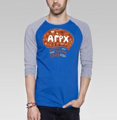 АГРХ - Футболка мужская с длинным рукавом синий / серый меланж, символ, Популярные