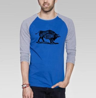 Бык - Футболка мужская с длинным рукавом синий / серый меланж, цитаты, Популярные