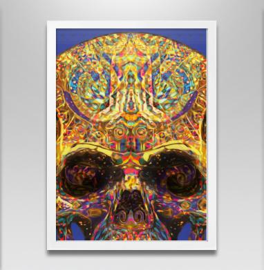 Весёлый череп - Постер в белой раме, этно