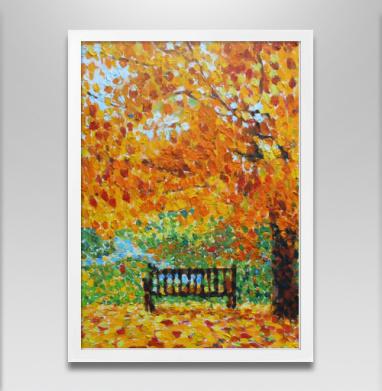 Осенняя скамья - Постер в белой раме, живопись