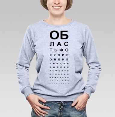 Область фокусировки внимания #1 - Купить детские свитшоты с надписями в Москве, цена детских свитшотов с надписями  с прикольными принтами - магазин дизайнерской одежды MaryJane