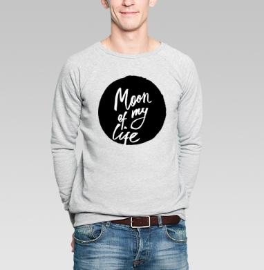 Мое солнце и звезды (муж.) - Купить мужские свитшоты парные в Москве, цена мужских  парных  с прикольными принтами - магазин дизайнерской одежды MaryJane