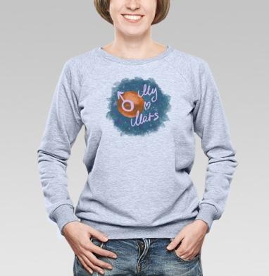 Ты мой космос (жен.) - Купить мужские свитшоты парные в Москве, цена мужских  парных  с прикольными принтами - магазин дизайнерской одежды MaryJane