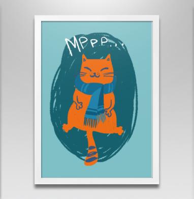 Ленивый кот - Постер в белой раме, осень