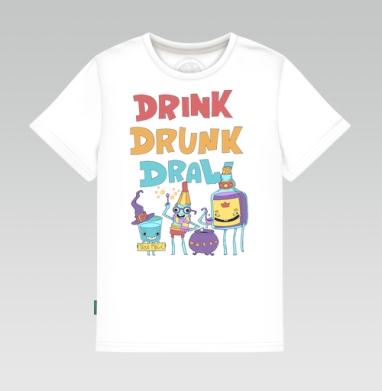 Настоящая магия , Детская футболка белая