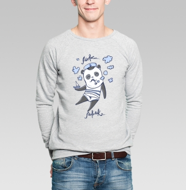 Морячки.. (муж.) - Купить мужские свитшоты для влюбленных в Москве, цена мужских  дли влюбленных  с прикольными принтами - магазин дизайнерской одежды MaryJane