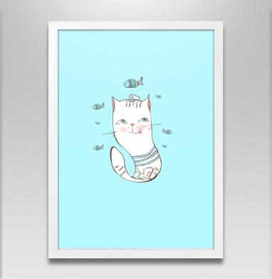 Котик и рыбки  - Постер в белой раме, рыба