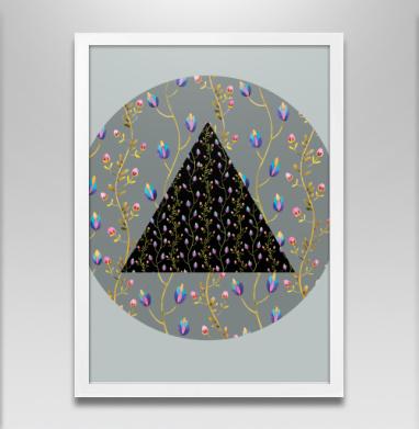 Ботаническое настроение - Постер в белой раме, геометрия