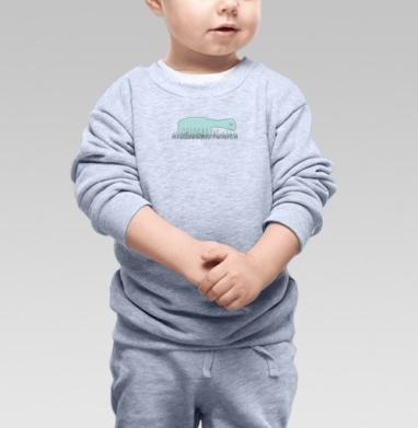 Cвитшот Детский серый меланж - Расческа