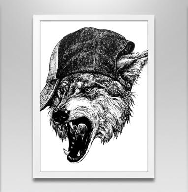 Дерзкий волк - Постер в белой раме, волк