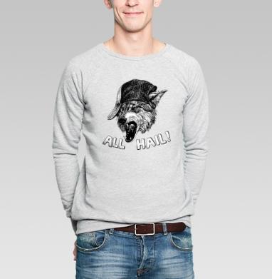 Пати Вульф - Купить мужские свитшоты с волками в Москве, цена мужских свитшотов с волками  с прикольными принтами - магазин дизайнерской одежды MaryJane
