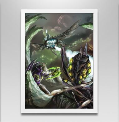 Битва героев - Постер в белой раме, дракон