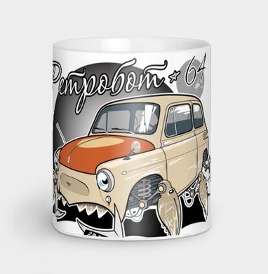 Ретробот - автомобиль, Новинки