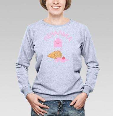 СЛАДКАЯ ПЕЧАЛЬКА - Купить детские свитшоты с едой в Москве, цена детских свитшотов с едой  с прикольными принтами - магазин дизайнерской одежды MaryJane
