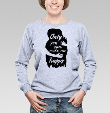 Only you can make me happy - Купить детские свитшоты для влюбленных в Москве, цена детских свитшотов дли влюбленных  с прикольными принтами - магазин дизайнерской одежды MaryJane