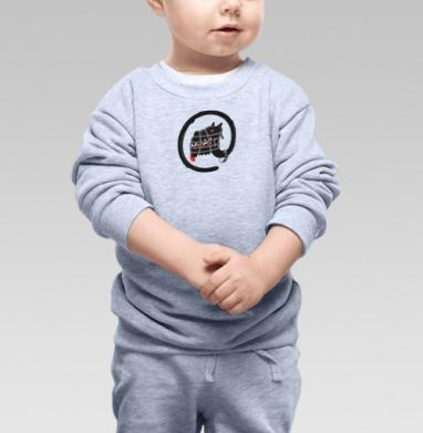 Cвитшот Детский серый меланж - Собачка