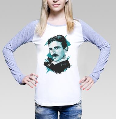Тесла, Футболка лонгслив женская бело-серая