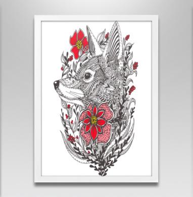 Лисица  - Постер в белой раме