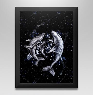 Межгалактические киты - Постер в чёрной раме
