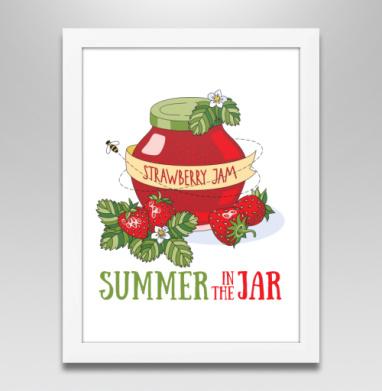 Лето в банке, Постер в белой раме