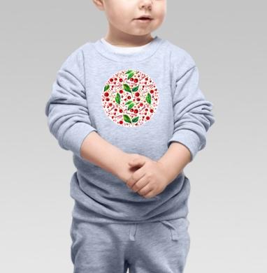 Вишнёвый паттерн - Купить детские свитшоты с фруктами в Москве, цена детских свитшотов с фруктами  с прикольными принтами - магазин дизайнерской одежды MaryJane